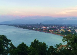 view from top, West Sumatera